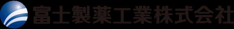 富士製薬工業